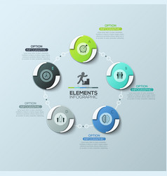 Circular diagram with 5 round elements connected vector