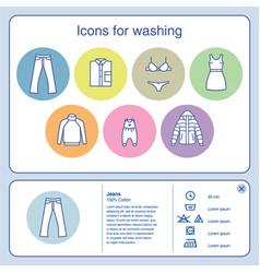 clothing icons washing machine vector image