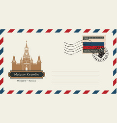 envelope with a postage stamp with moscow kremlin vector image vector image