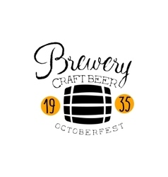 Brewery logo design template with barrel vector