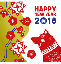 Chinese new year of the dog 2018 paper cut art vector