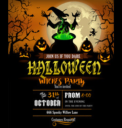 Halloween party invitation with terrible pumpkins vector