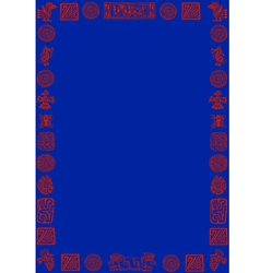 Red mexican border on blue vector