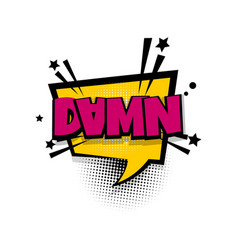 comic text phrase pop art vector image