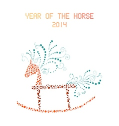 Symbol of Chinese New Year 2014 vector image vector image