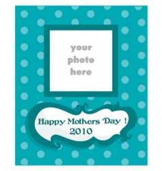 happy mother's day vector image vector image