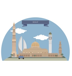 Muscat vector image