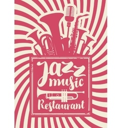 restaurant with jazz music vector image vector image