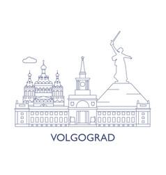 Volgograd vector