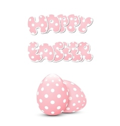 Easter card on white background vector image vector image