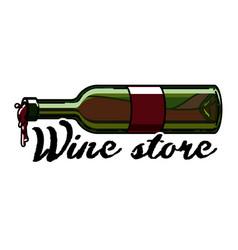 color vintage wine store emblem vector image