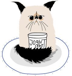 Grumpy cat with yoghurt jar vector