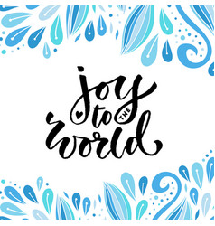 hand drawn lettering joy to the world holiday vector image vector image