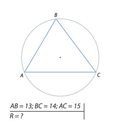 A geometrical problem to vector