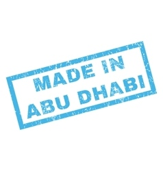 Made in abu dhabi rubber stamp vector