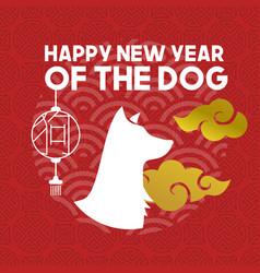 Chinese new year of the dog 2018 greeting card vector