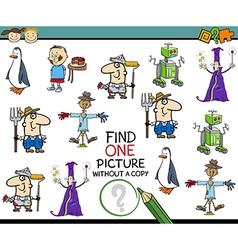 Educational task for preschoolers vector