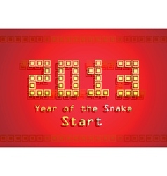Snake year vector image vector image