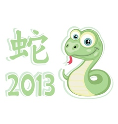 Snake sticker vector image