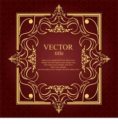 al 0721 frame 01 vector image vector image
