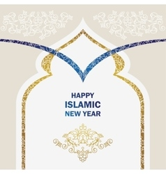 Happy new year for all Muslim vector image vector image