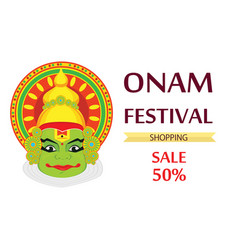Kathakali face with heavy crown for festival of vector