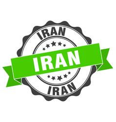 Iran round ribbon seal vector