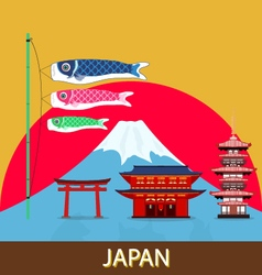 Go to japan vector