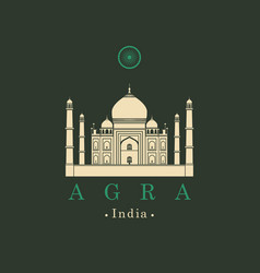 image indian taj mahal in agra vector image vector image