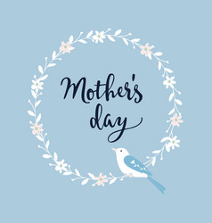 mothers day greeting card invitation handwritten vector image