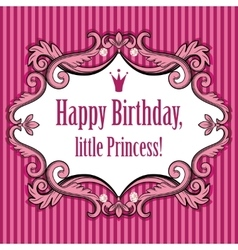 Birthday card for little princess vector