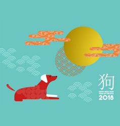 chinese new year 2018 modern flat art dog card vector image vector image