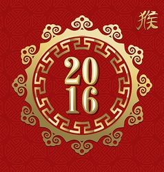 Happy chinese new year monkey 2016 label gold vector