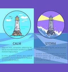 Set of posters depicting lighthouses with text vector