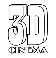 Cinema icon outline style vector