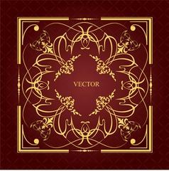 al 0721 frame 04 vector image vector image