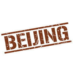 Beijing brown square stamp vector