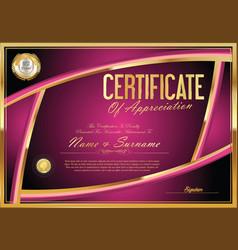 certificate retro design template 05 vector image