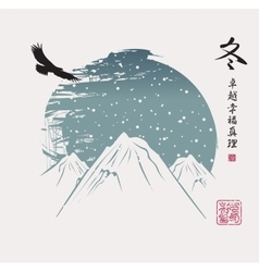 Winter mountain landscape vector