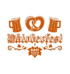 oktoberfest beer festival 2017 vector image vector image