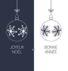 french christmas and new year greeting card vector image