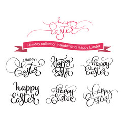 Happy easter handwritting words on white vector