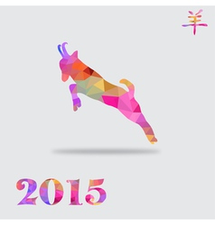 new year 2015 card vector image