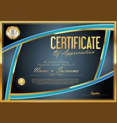 certificate retro design template 04 vector image vector image