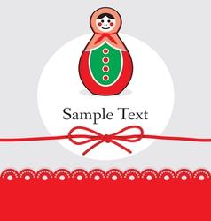 Christmas gift card template vector image