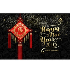 Happy china new year monkey traditional decoration vector