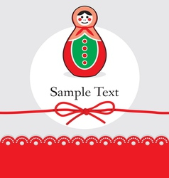 Christmas gift card template vector image vector image