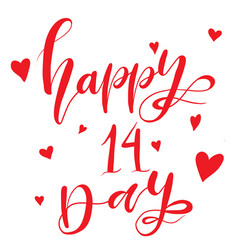 happy valentines day hand drawn brush pen vector image