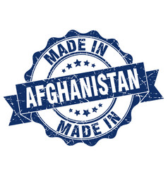 Made in afghanistan round seal vector