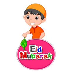 happy muslim kid cartoon vector image vector image